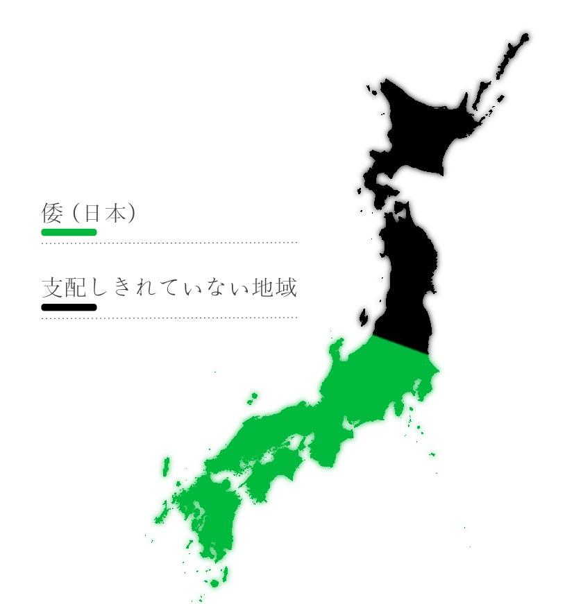飛鳥時代の日本地図