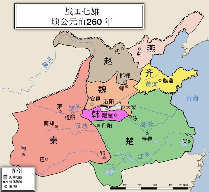 260年の中国の地図