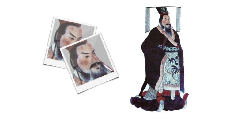 秦の始皇帝の顔